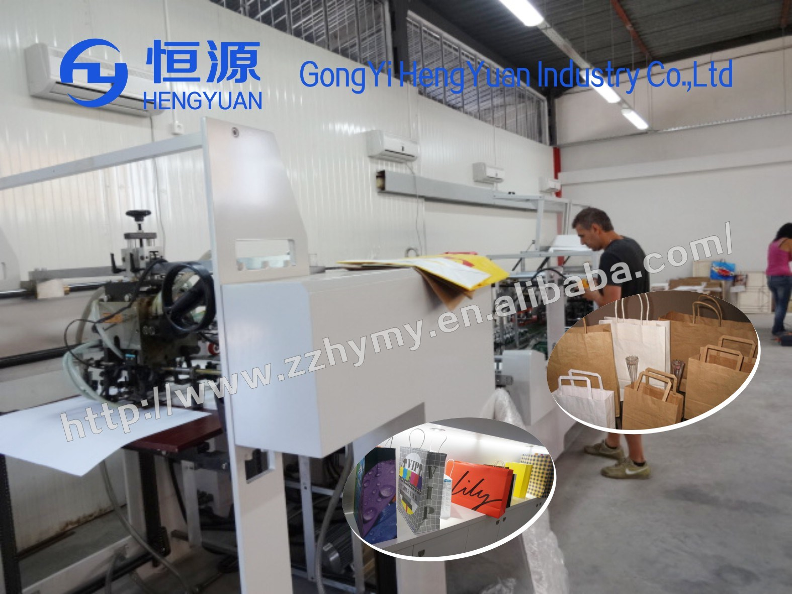 Professional Paper Sheet Handbag Forming Machine