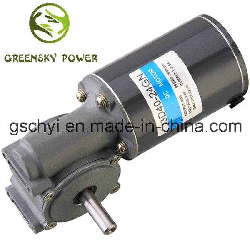 40W 24V DC Brushless Open Door Motor