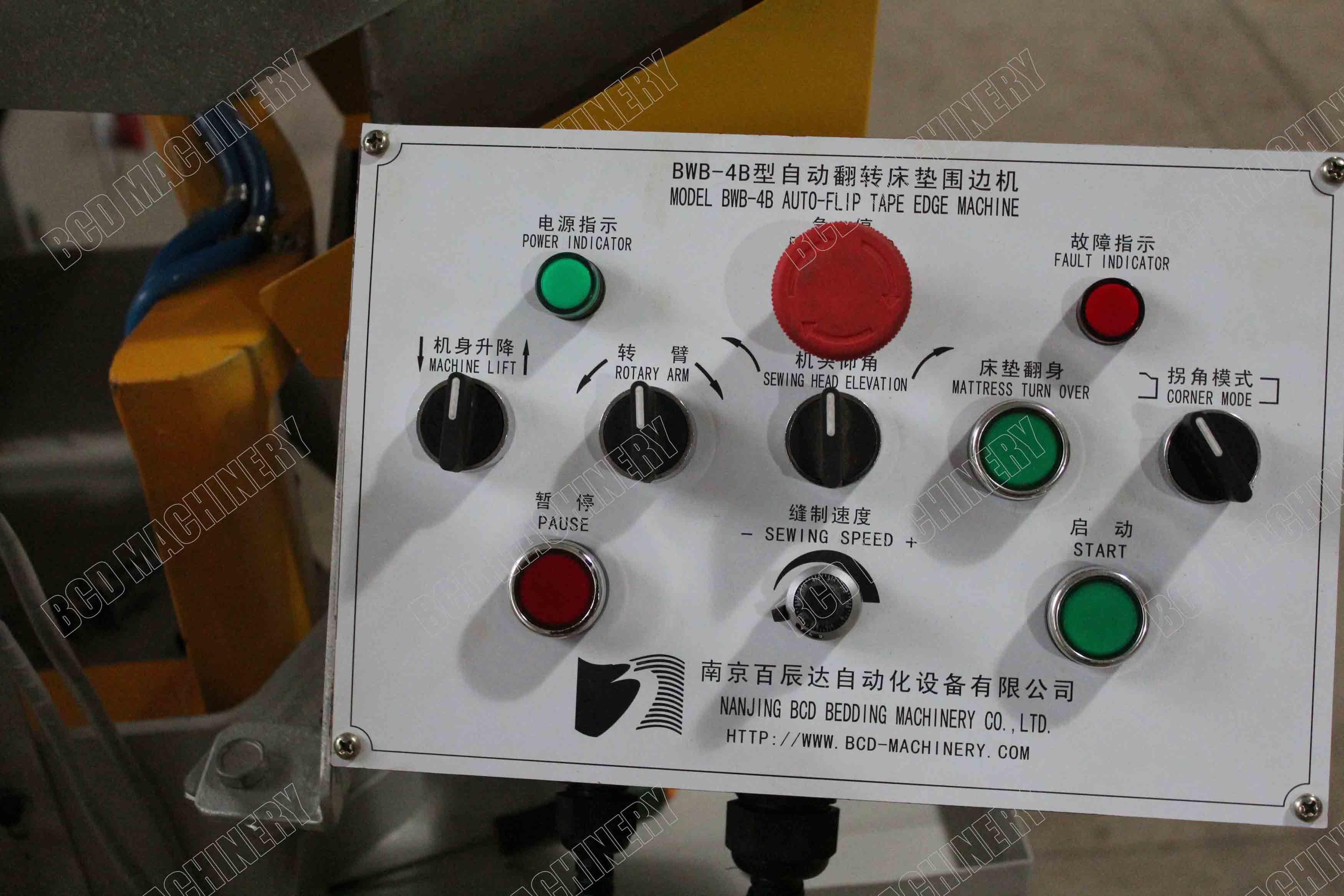 Mattress Tape Edge Machine (BWB-4B Auto-Flip, 300U Chain Stitch)