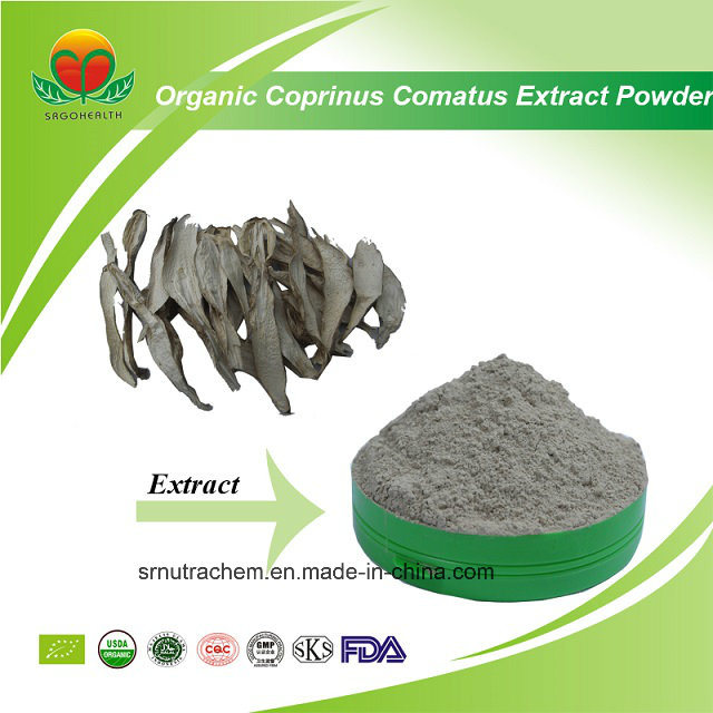 Manufacture Supply Organic Coprinus Comatus Extract Powder