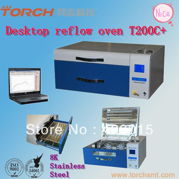 SMT Desktop Reflow Welding Soldering Oven T200c+ (TORCH)