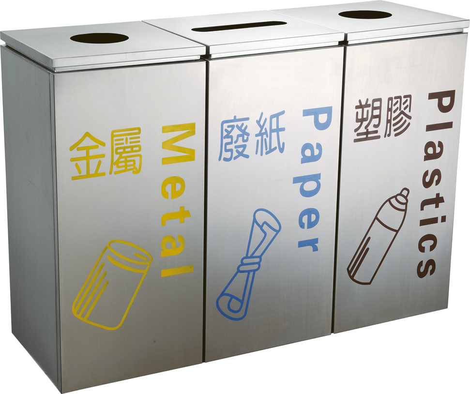 Garbage Can with Stainless Steel for Hongkong Shopping Mall (HW-152)