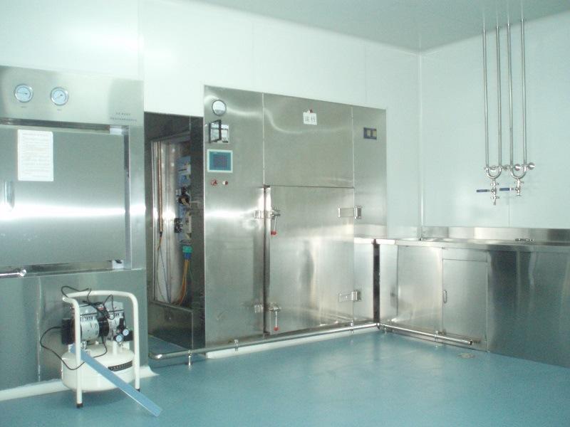 Fat Milk Rotatory Hot Water Sprinkling Sterilizer