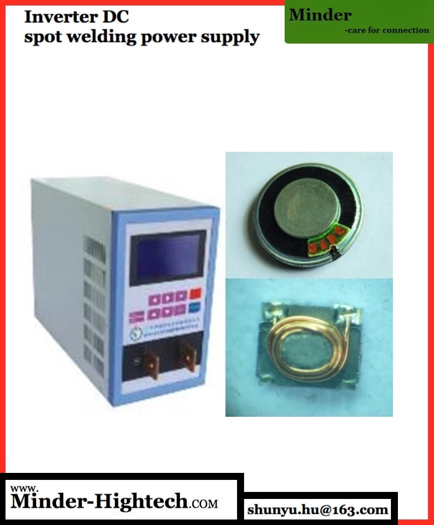 Inverter Spot Welding Power Supply (LCD display and front output)