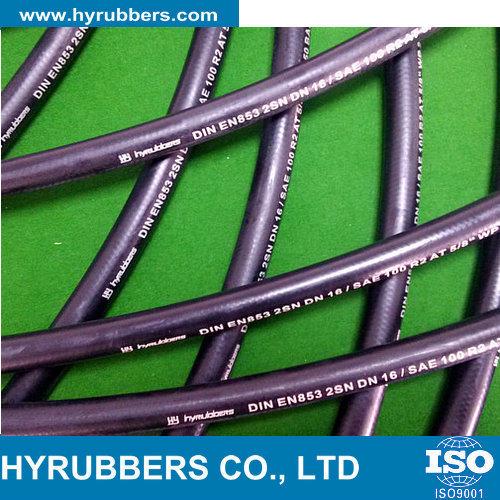 Smooth Surface Hydraulic Hose, High Pressure Hose, Rubber Hydraulic Hose