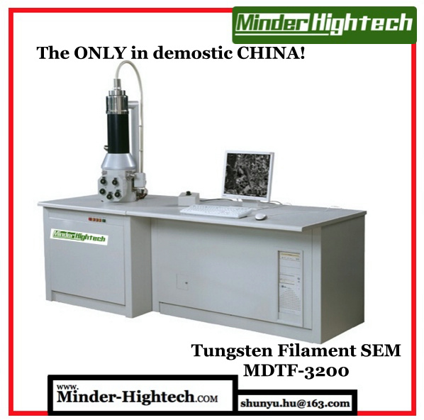 Affordable Scanning Electron Microscope From China