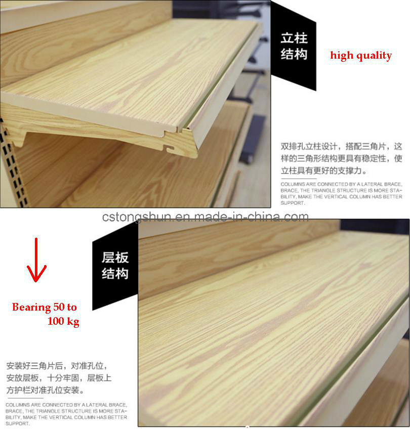 Dark Wood Grain Surface Upscale Supermarket Shelf
