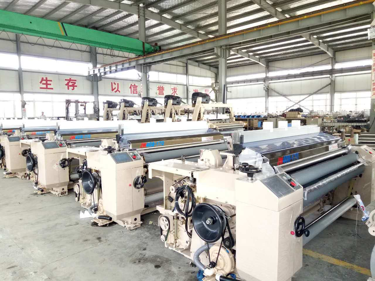 High Speed Heavy Density Water Jet Loom