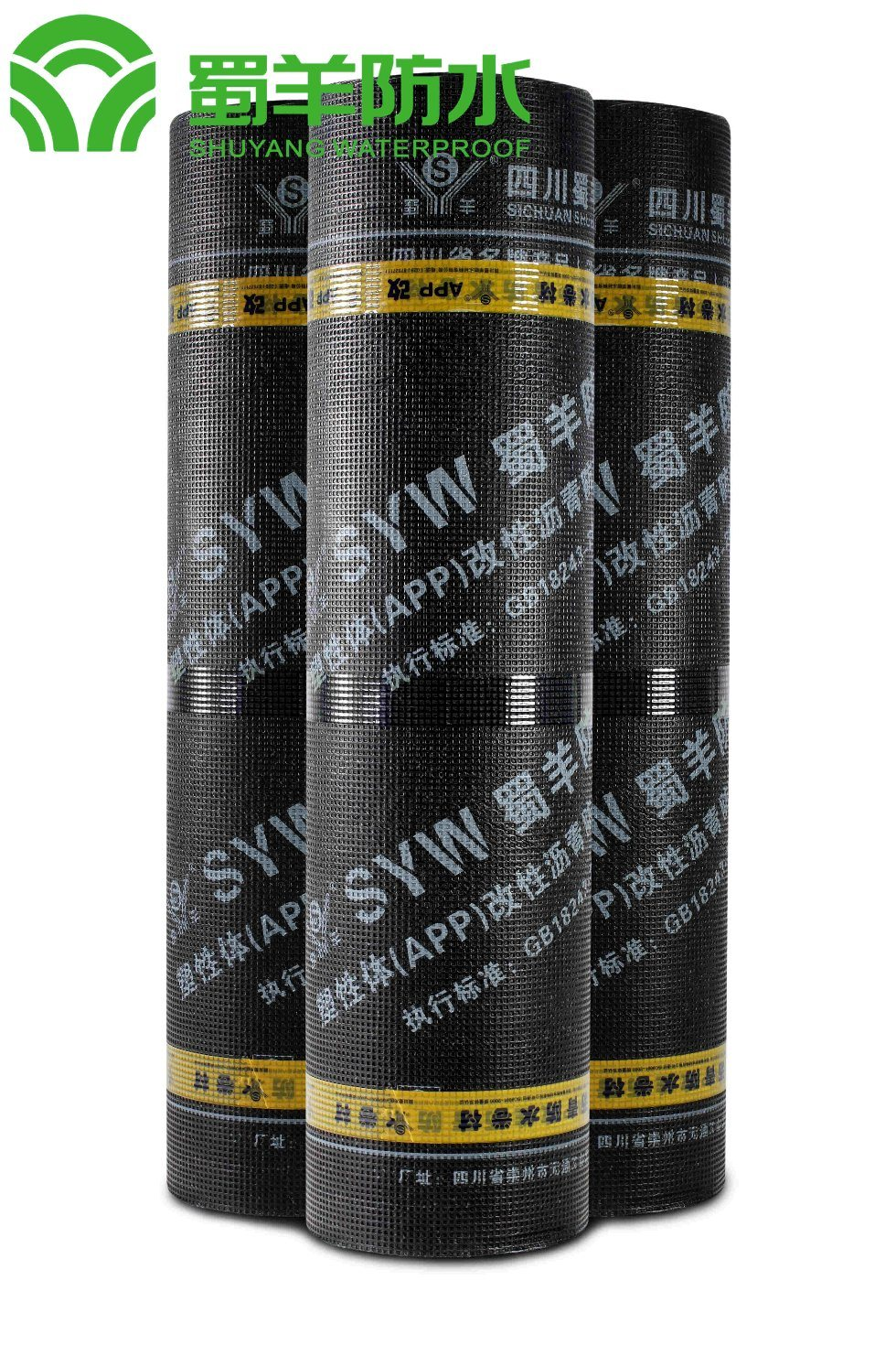 3mm APP Waterproof Membrane Sand Surface Polyester Reinforced