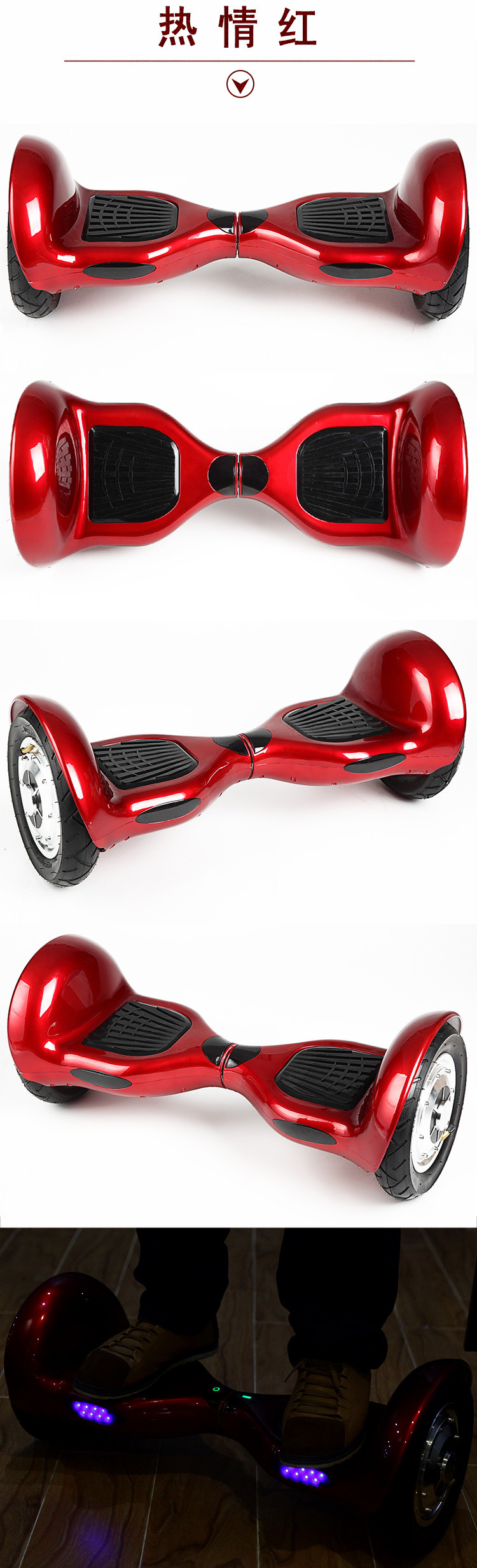 Smart Self Balance Scooter with Big Wheelers