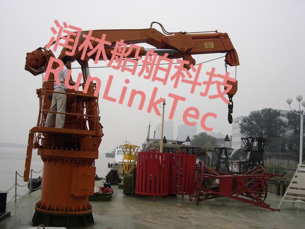 Hydraulic Telescopic Knuckle Crane, Marine Crane