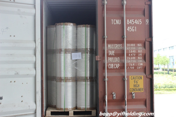 Metalized Film/VMCPP Film/Metallized CPP Film/Vacuum Aluminum CPP Film