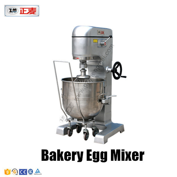 High Speed Homogenizer Food Stainless Steel Double Shaft 80 Litre Planetary Mixer Kitchen China (ZMD-80)