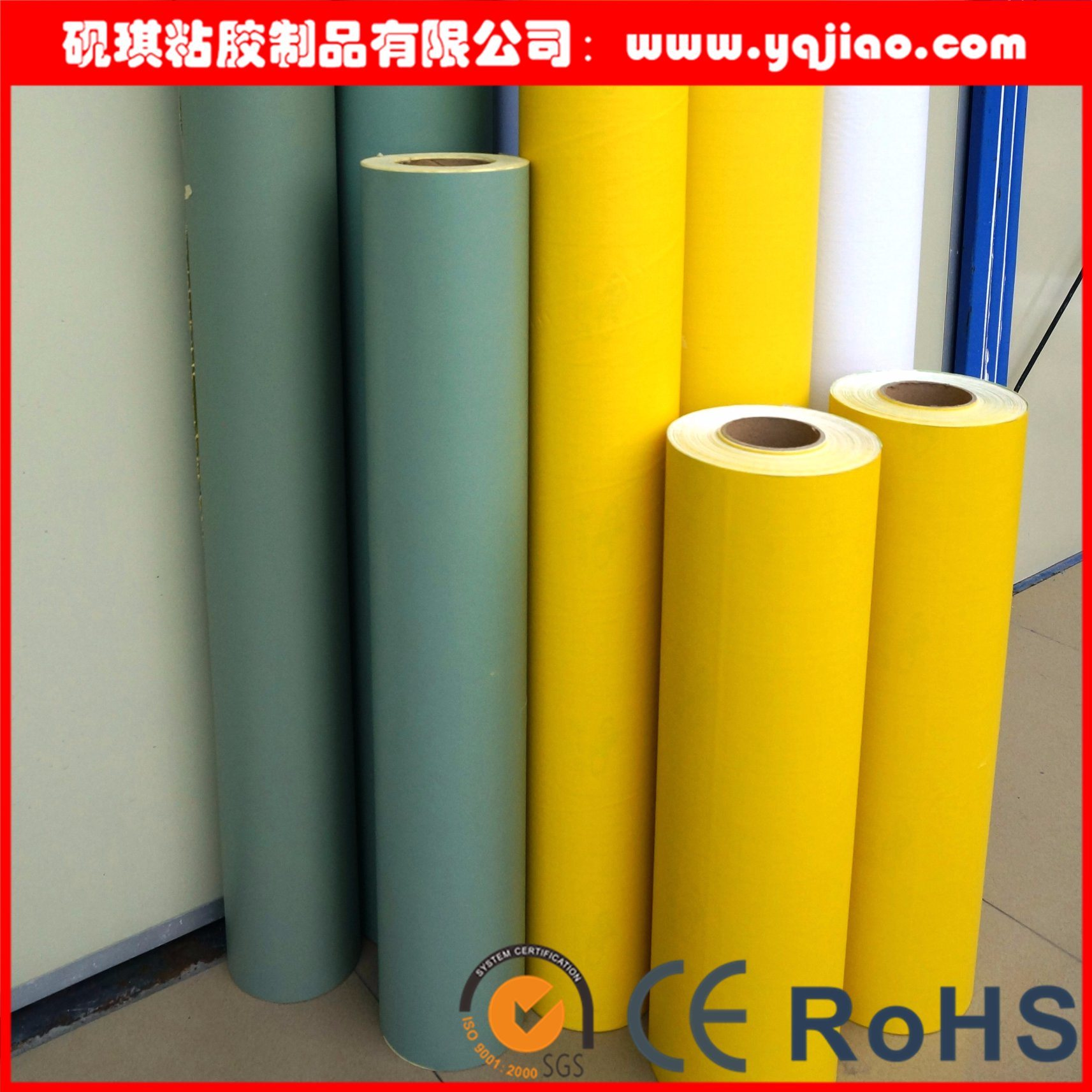 PVC Protective Film for Glass/Stone Sandblasting Spray Painting Protection
