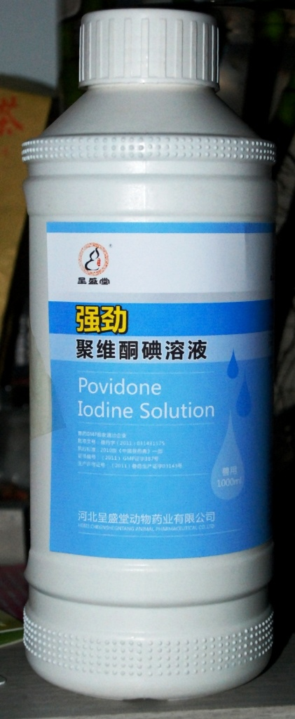 High Effective Povidone-Iodine Disinfectant Solution (WM 010)
