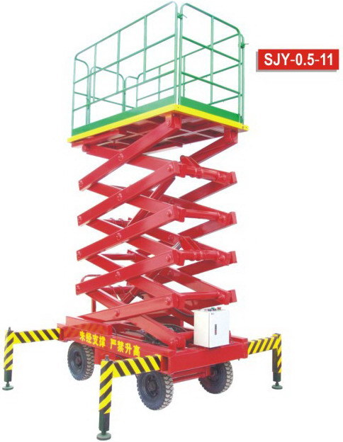 High-Raised Lift Table (SJY)