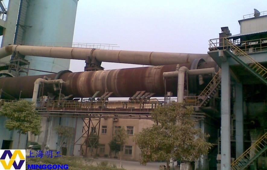 Rotary Cement Kiln : キルン ロータリーキルン 回転式セメント・キルン