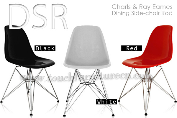 eames fiberglass chair replacement parts
