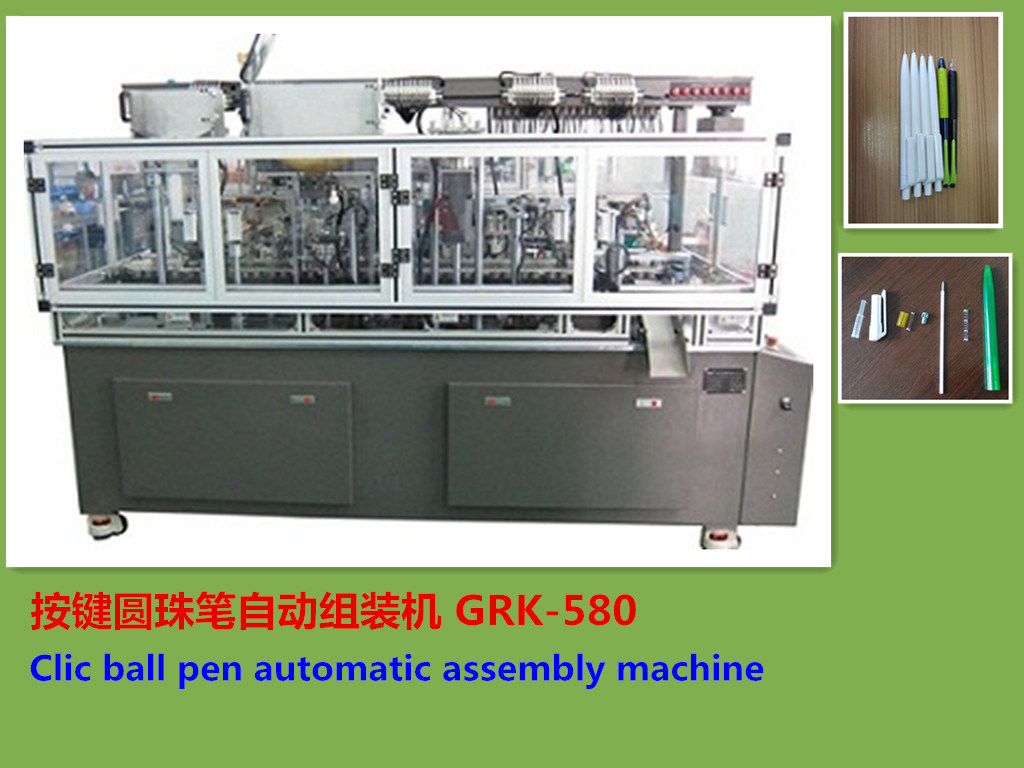 Retractable Pen Making Machine