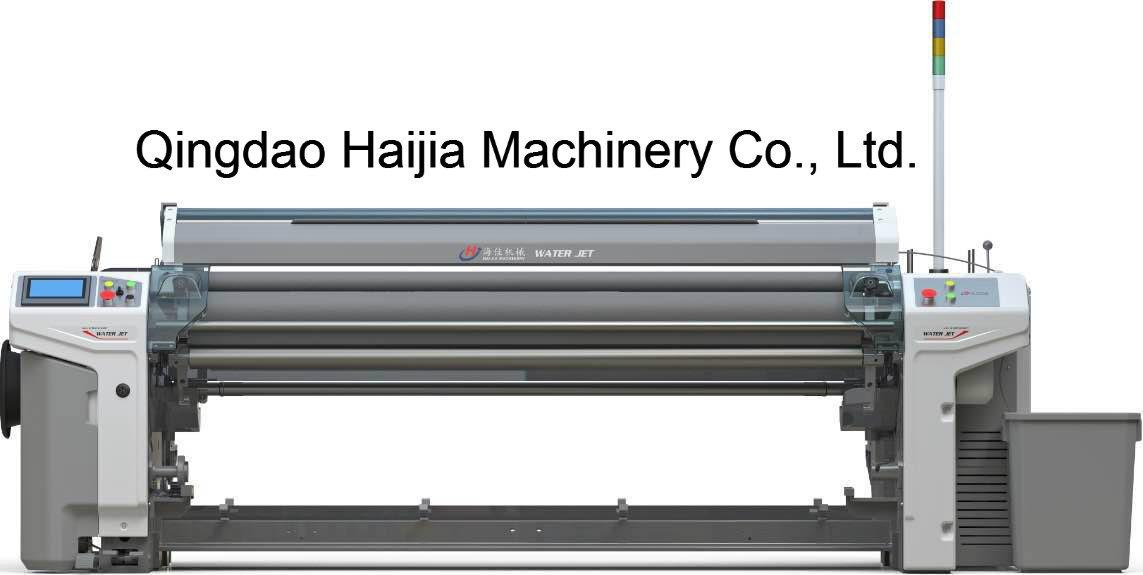 Weaving Machine for Tsudokoma 8100 Water Jet Loom