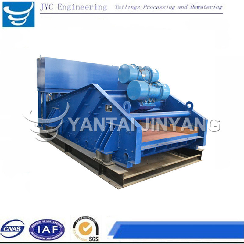 China Gold Mining Machinery Tailings Processing Machine Vibrating Dewatering Screen