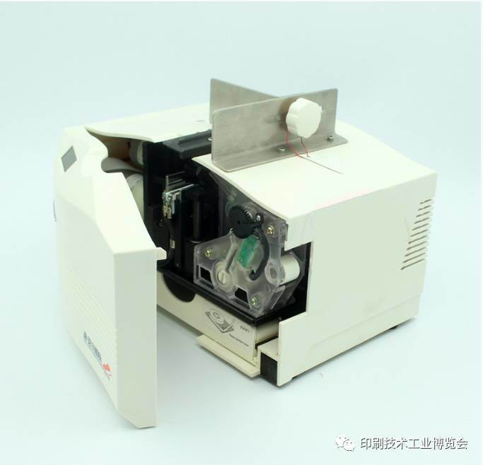 Small Currency Banknote Binding Machine