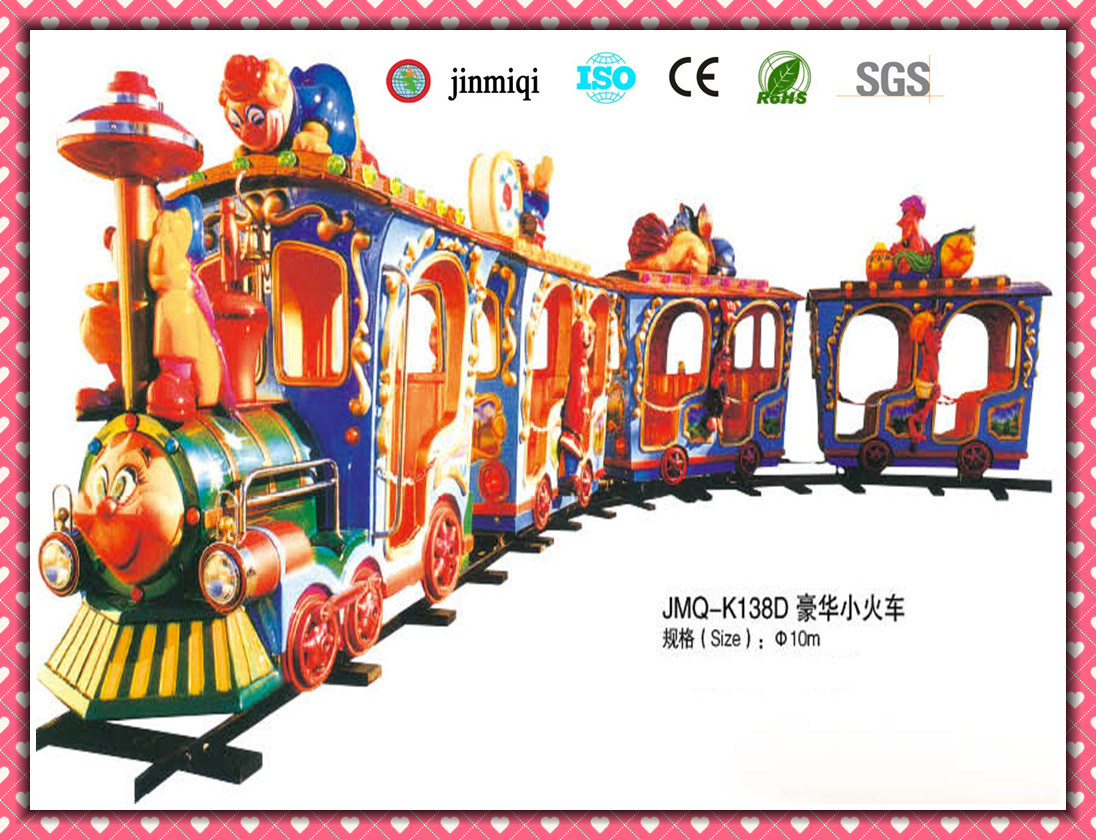 Electric Toy Train (JMQ-K138D)