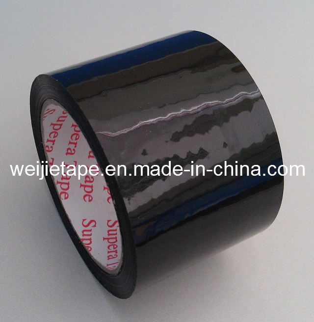 Tan Color Box Sealing Tape-001