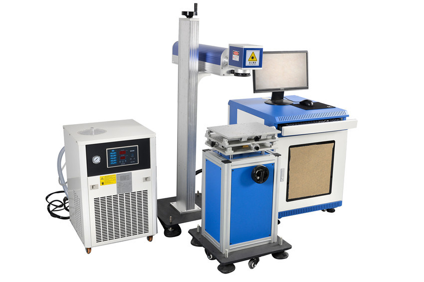 China Supplier 75W Semiconductor Laser Marker (NL-DPW50)