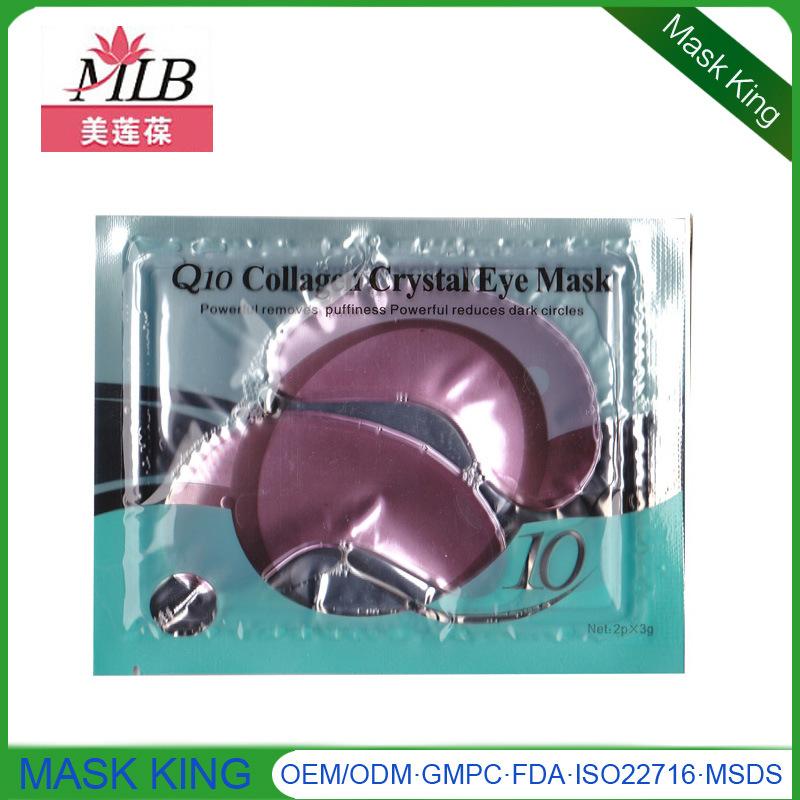 Collagen Rubby Eye Mask