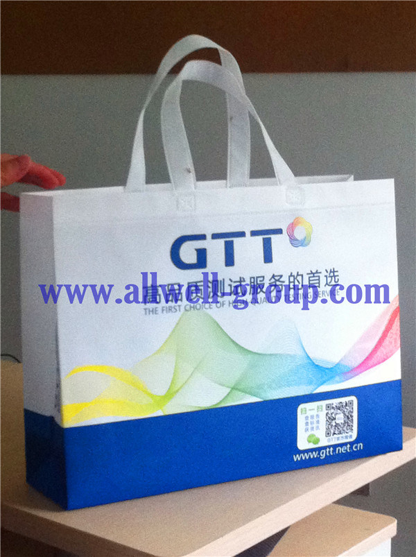 China Best Price Non Woven Gift Bag Photos & Pictures - Made-in ...