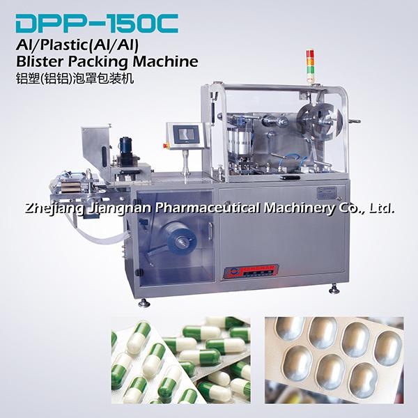 Al-Plastic (Al-Al) Blister Packing Machine (DPP-150C)