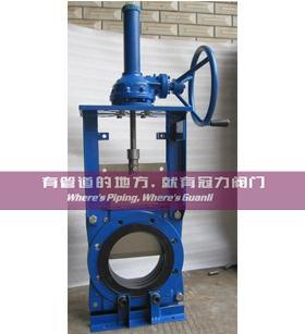 Kgd Slurry Knife Gate Valve for Mine Cinder Medium