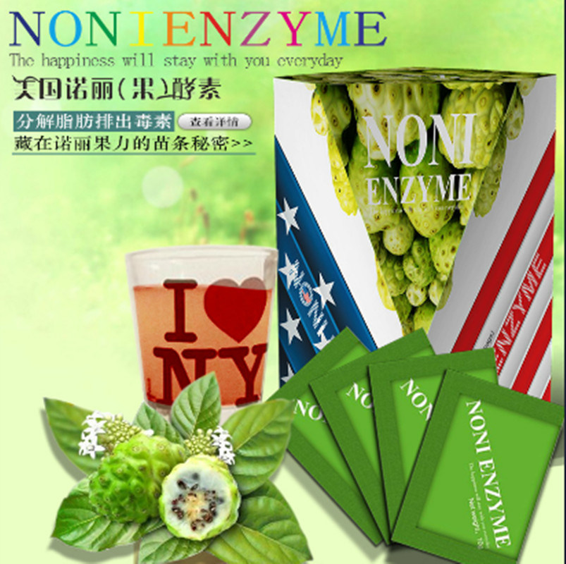 High Quality Ameican Noni Enzyme for Detox Body