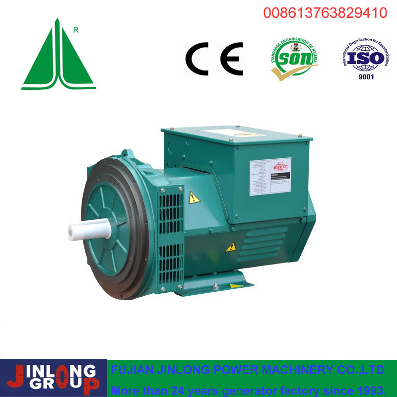 AC Synchronous Brushless Double Bearing Copy Stamford Alternator