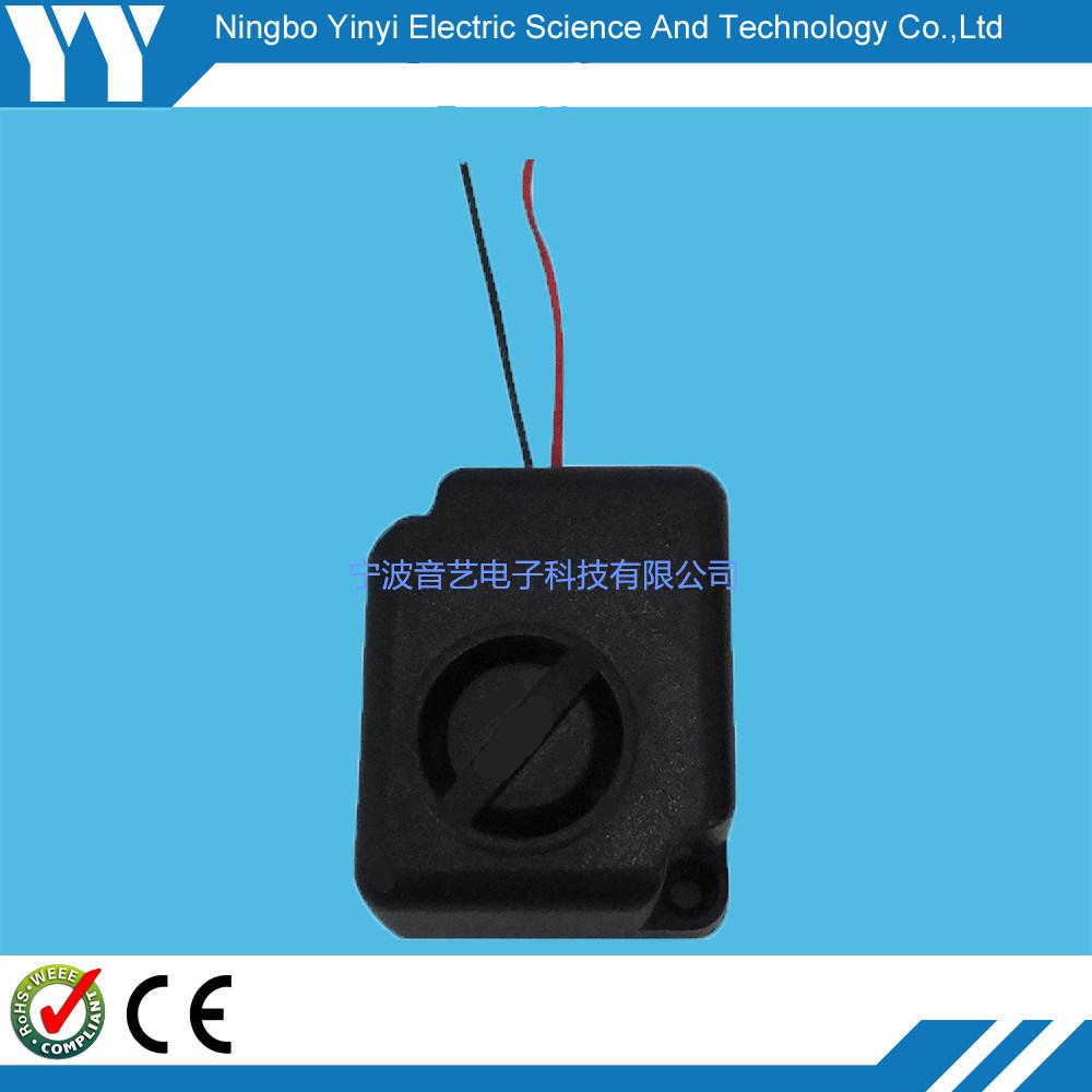 Auto Small Alarm Good Quality Shock Sensor (SY - 201)