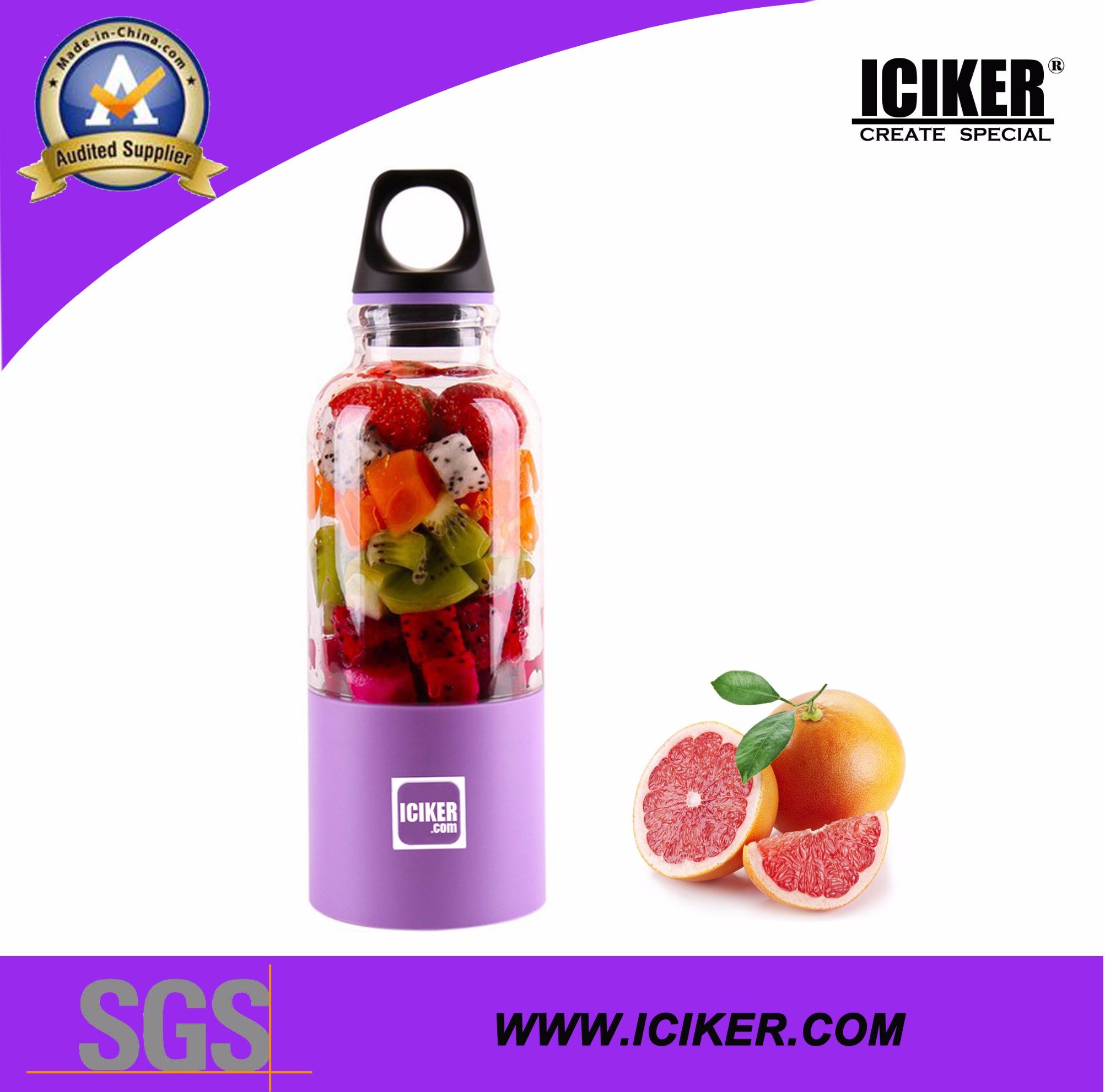 Colorful USB Rechargeable Blender Bottle