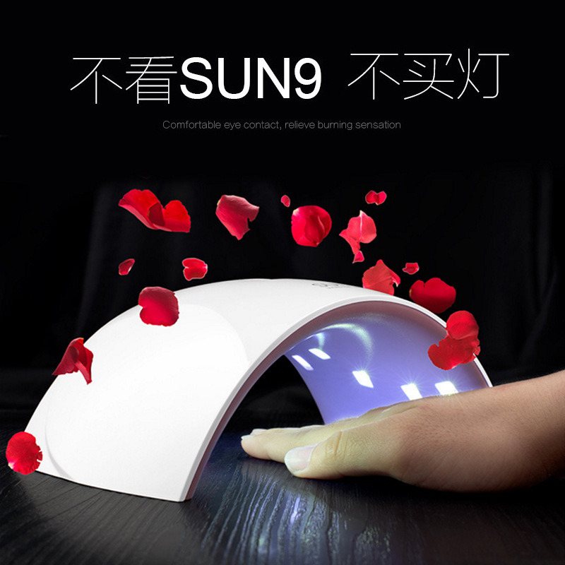Gel Curing Nail Dryer 24W UV LED Lamp Timer