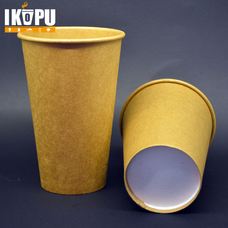 Disposable Kraft Coffee Cup with Lid