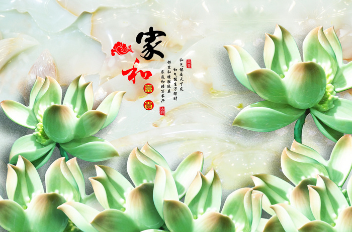 Imitative Relief Sculpture The Beautiful Scenery UV Printed on Ceramic Tile Model No.: CZ-003