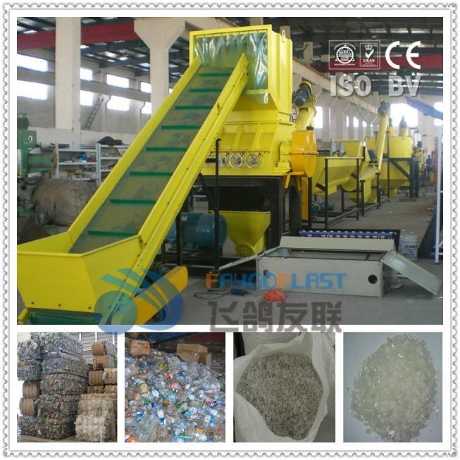 Plastic Bottle Recycling Machine with Crusher Shredder Machine Price