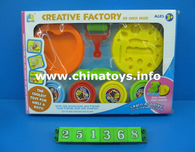 Promotional Gift Children Toy Magic Model Clay (251368)