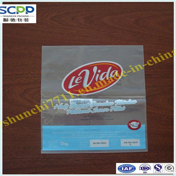 Heat Seal Plastic Packaging Bags