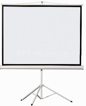 The Projector Screen Bracket 84 Inch 4: 3 Tripod