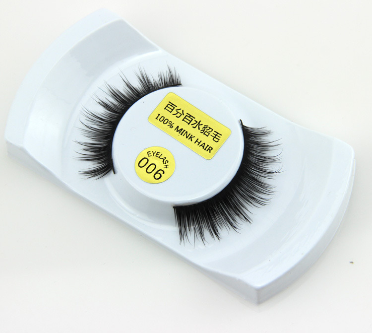 Beaury Equipment Natural Hair False Eyelashes for Women