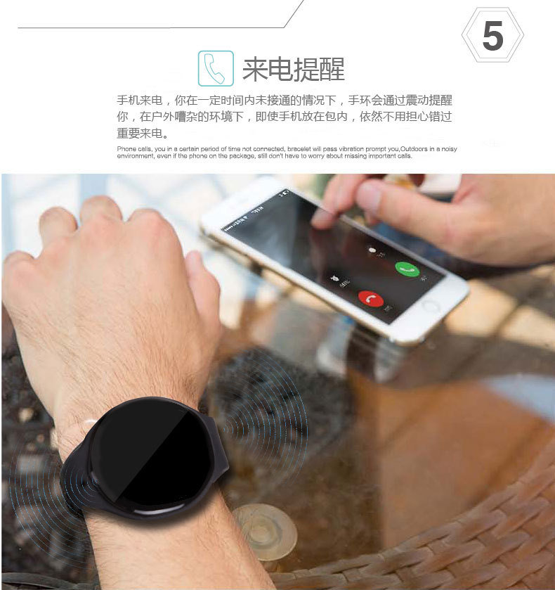 Sport Pedometer Smart Bracelet Bluetooth Smart Watch