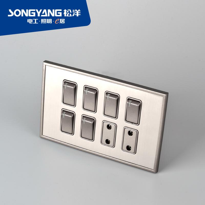 Stainless Steel Series 6gang&2socket Wall Socket