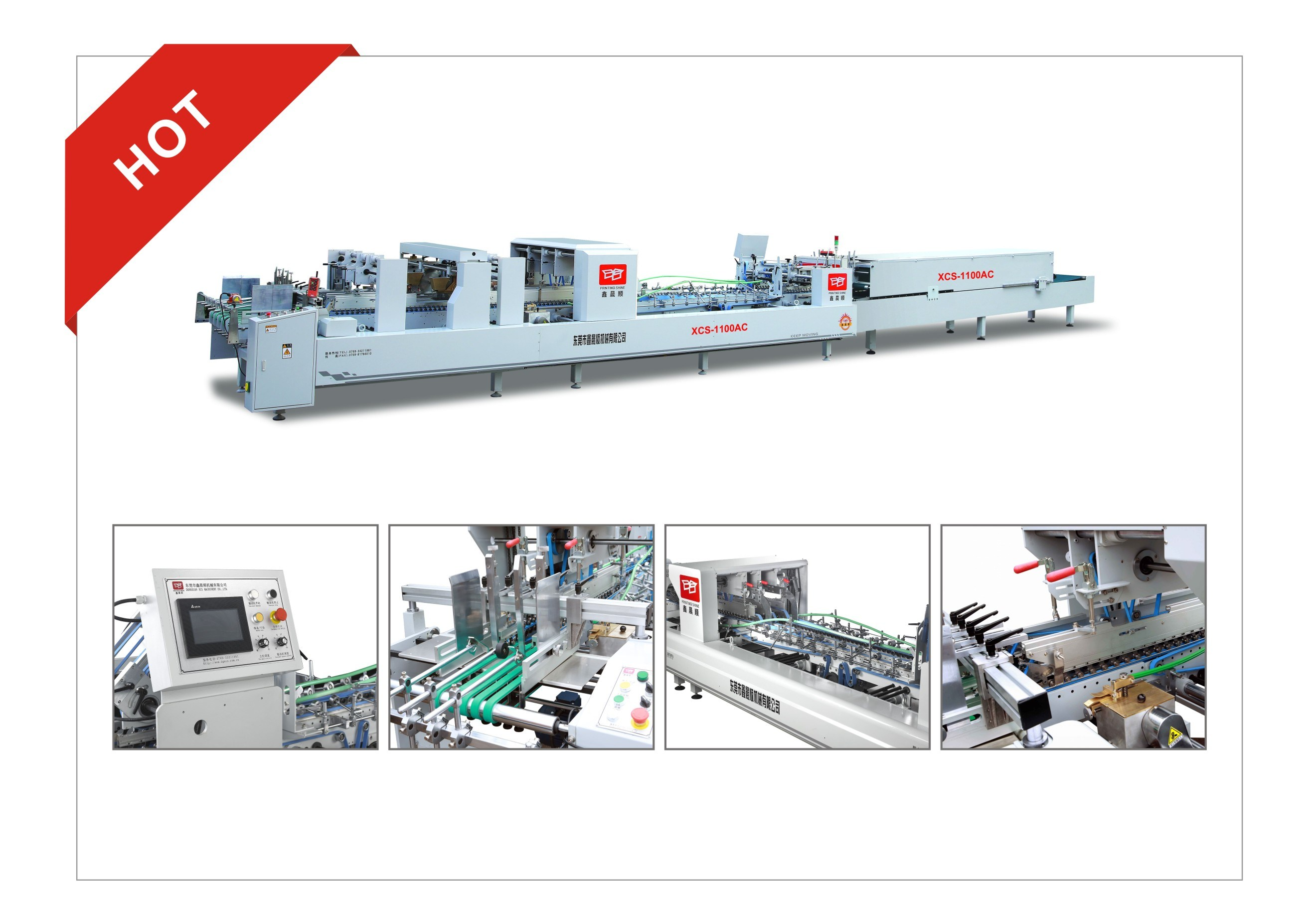 Carton Corrugated Flat Box Lock Bottom Folder Gluing Machine (1100FCN)