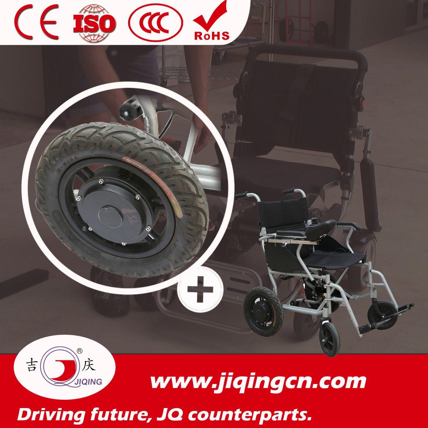 Jq Intelligent Wheelchair Power System