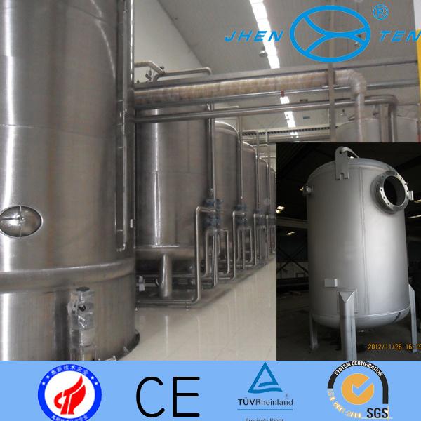 Stainless Steel Water Filter Tank